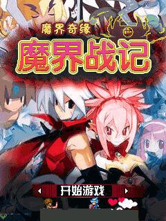 Tải game Dragon Knight–Hiệp Sĩ Rồng Việt Hóa Crack Full